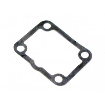 Прокладка крышки картера привода переднего моста   21210180223703